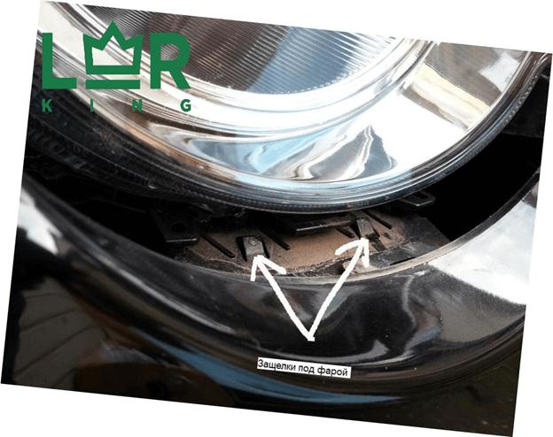 Качественная замена ламп Discovery 4 в автосервисе ЛР-Кинг