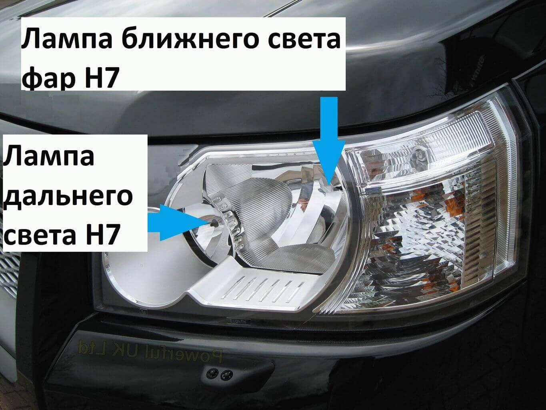Как менять лампы на Ленд Ровер Фрилендер 2