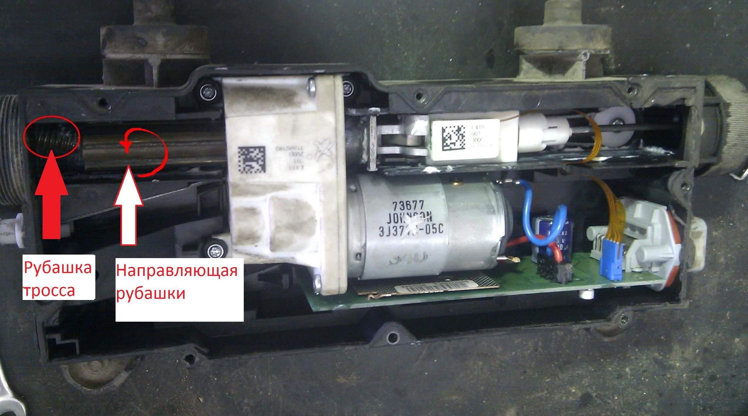 Первые меры при неисправности модуля ручника Дискавери 2.7L