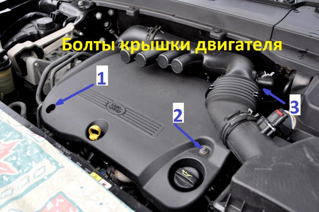 Замена топливного фильтра Фрилендер 2, основные этапы