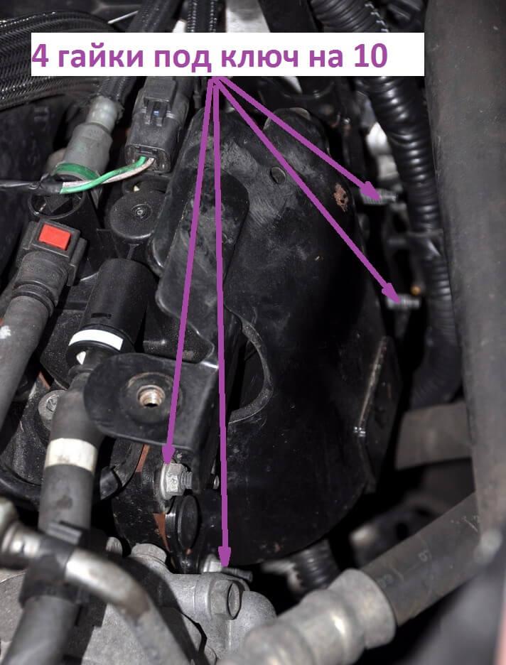 Снятие крышки для замены топливного фильтра Фрилендер 2